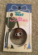 Official Studio Ghibli Laputa Castle In The Sky Robot Head Bell Charm Gift