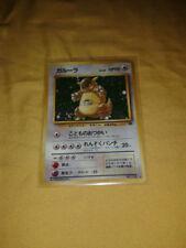 Cartas de juegos coleccionables de Pokémon y accesorios Jungla