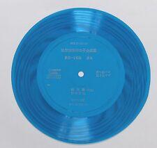 JEAN MICHEL JARRE Mega Rare 1982 China 4-Track 7'' Blue Flexi Disc
