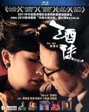 """Irene Wan Pik-Ha """"The Drunkard"""" Chang Kuo-Chu HK Drama Region  A Blu-Ray"""