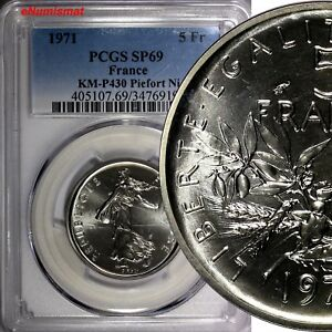FRANCE Nickel 1971 5 Franc Pieforts PCGS SP69 Specimen TOP GRADED KM# P430