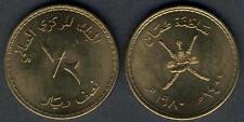 OMAN 1/2 Omani Rial 1980 UNC