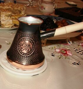 Armenian Handmade Copper Arabic Coffee Maker Pot Jezve Cezve Ibrik Turka 4,6