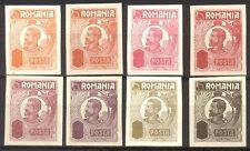 ROMANIA Essay Group - 1920 Ferdinand Type