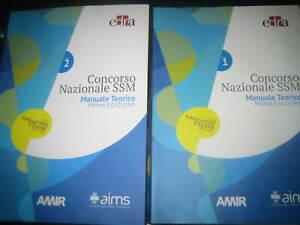 Manuali AIMS in 2 volumi 1: ediz. 2015