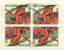 Q7999 - PANAMA 1967 - QUARTINA USATA PITTURA ANIMALI - VEDI FOTO