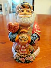 """G.DeBREKHT RUSSIAN """"FATHER CHRISTMAS"""" W/ GIRL COLORFUL HIGHLY DETAILED FIGURINE"""