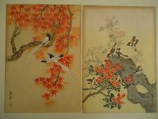 PAIR OF VINTAGE CHINESE BIRD AND FLOWER PAINTINGS SIGNED Ouyang Wen-Yuan 歐陽文苑