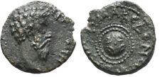 Ancient Rome 161-180 AD Macedon, Koinon  Marcus Aurelius  Shield