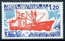 TIMBRE T.A.A.F. / TERRES AUSTRALES NEUF  N° 66 ** BATEAUX COTE 4,60 €
