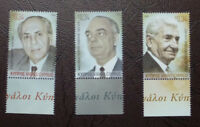 2016 CYPRUS GREEK PERSONALLITIES SET OF 3 MINT STAMPS