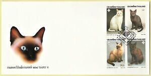 Thailand Stamp 1995 Thaipex'95 (Thai Cats) FDC
