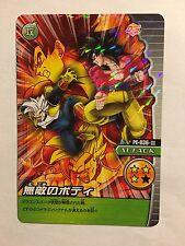 Data Carddass Dragon Ball Z Bakuretsu Impact Part PE 036-III