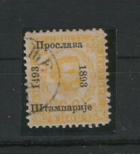 MONTENEGRO-USED-OLD STAMP-OVPT-PERFORATION 11 1/2 -1893