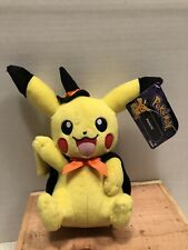 "Tomy Licensed Halloween Pikachu Cosplay Stuffed Plush 8""  with Tags"
