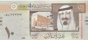 Saudi Arabia, 10 Riyals 2007, number (( 333333 )) FANCY SOLID, 5th Issue, Unc.