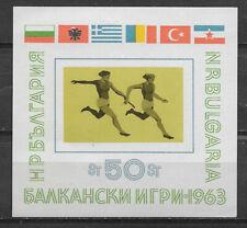 BULGARIA , 1963 , BALKAN GAMES , SPORTS , SOUVENIR SHEET  , MNH , CV$5