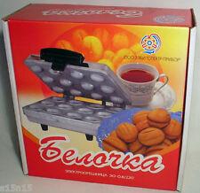 ORESHNITSA BELOCHKA SQUIRREL SWEET Walnut Cookie Nutty Maker ОРЕШНИЦА 220V