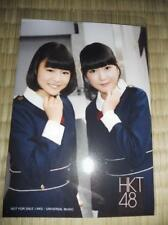 AKB48 HKT48  [ SAKURA MINNA DE TABETA ] promo PhotCard JapanLimited