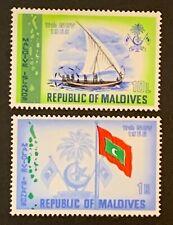 Maldives. Republic Day. SG298/99. 1968. MNH. (D92)