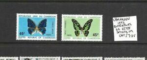 Cameroon 1972 Butterflies set MNH