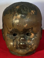 Vintage Estate Baby Doll/Puppet Copper Head Mould