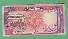 S Sudan 50 Pound Note P-36 Very Fine+
