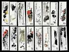 1979 CHINA PRC STAMPS PAINTINGS OF Qi Bashi T44 {COMPLETE SET}  MNH OG