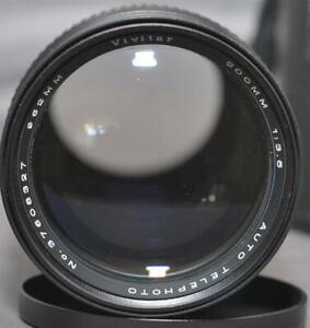 M42 - M/SX  Mount Vivitar 200mm 1:3.5 Prime Telephoto Lens