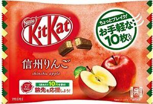 Pack découverte kitkat japonais 5 goûts !