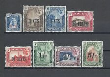 More details for aden/seiyun 1951 sg 20/7 mnh cat £50