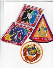 4 Original Vintage Soviet Russian CCCP Cosmonaut Astronaut Space Travel Patches