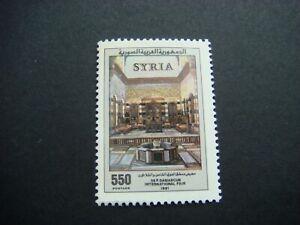 Syria 1991 38th International Damascus Fair SG 1819 Mint No gum Cat £3.50