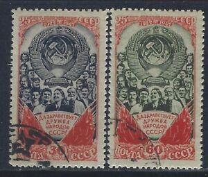 Russia, Scott #1244-1245, USSR Anniversary, Used