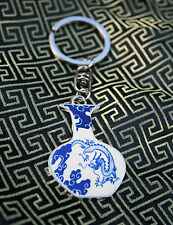 KEY RING SILVERTONE ORIENTAL BLUE CREAM REMINESCENT OF MING DYNASTY VASE