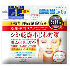 Kose Clear Turn Medical Whitening White Skin Mask 50 sheets with Tranexamic Acid