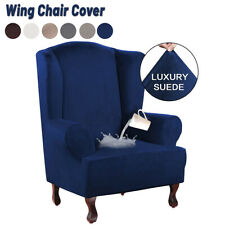Stretch Micro Suede Wing Chair Cover Waterproof Wingback Armchair Sofa Slipcover