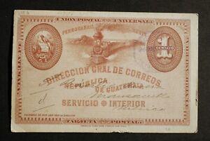 * Guatemala 1870s 1c Tarjeta Postal Retalhuleu 1883 * postcard carte postale