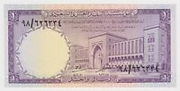 Saudi Arabia 1 Riyal 1968 1379  P11a Perfect Gem UNC Government Bldng Palm Tree