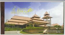 MALAYSIA 2011 ROYAL PALACE BOOKLET OF 10 SHEETS (TOTAL 20 STAMPS) MINT MNH