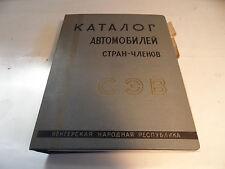 alter russischer Autokatalog Wartburg 311 312 313 Barkas Trabant Sil Uaz Nva