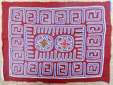 Mola Hand Stitched Cloth Art Traditional Costume Kuna Indian Tribe Panama Maze