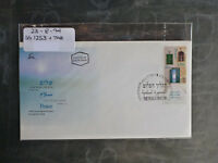 1994 ISRAEL- PALESTINE PEACE STAMP W/- TAB FIRST DAY COVER