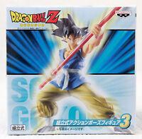 Dragon Ball Z Son Gokou Ruyi Bang Action Pose Mini Figure Banpresto JAPAN ANIME