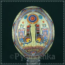Real Ukrainian Pysanka Ostrich Pysanky Best by Halyna, Easter Egg High Quality