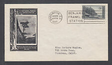 US Mel 762-2 FDC. 1935 7c imperf Acadia National Park, Ioor cachet