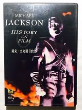 MICHAEL JACKSON Video Greatest Hits History 2002 CHINESE Edition DVD  Region ALL