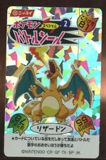 Charizard Holo Prism Japanese Nissui Promo Series 1 Exc/LP Pokemon
