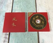 Vintage Feng Shui Luo Pan Ancient Chinese Compass with Red Storage Case