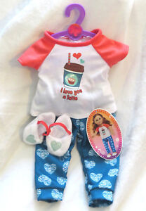 "My Life Pajamas PJs Matches Siwa Candy Shop I LOVE YOU A LATTE 18"" Girl Doll AG"